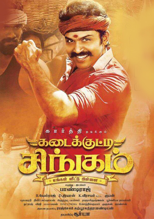 Kadaikutty Singam 2018 Hindi Dubbed Movie HDRip 720p Dual Audio