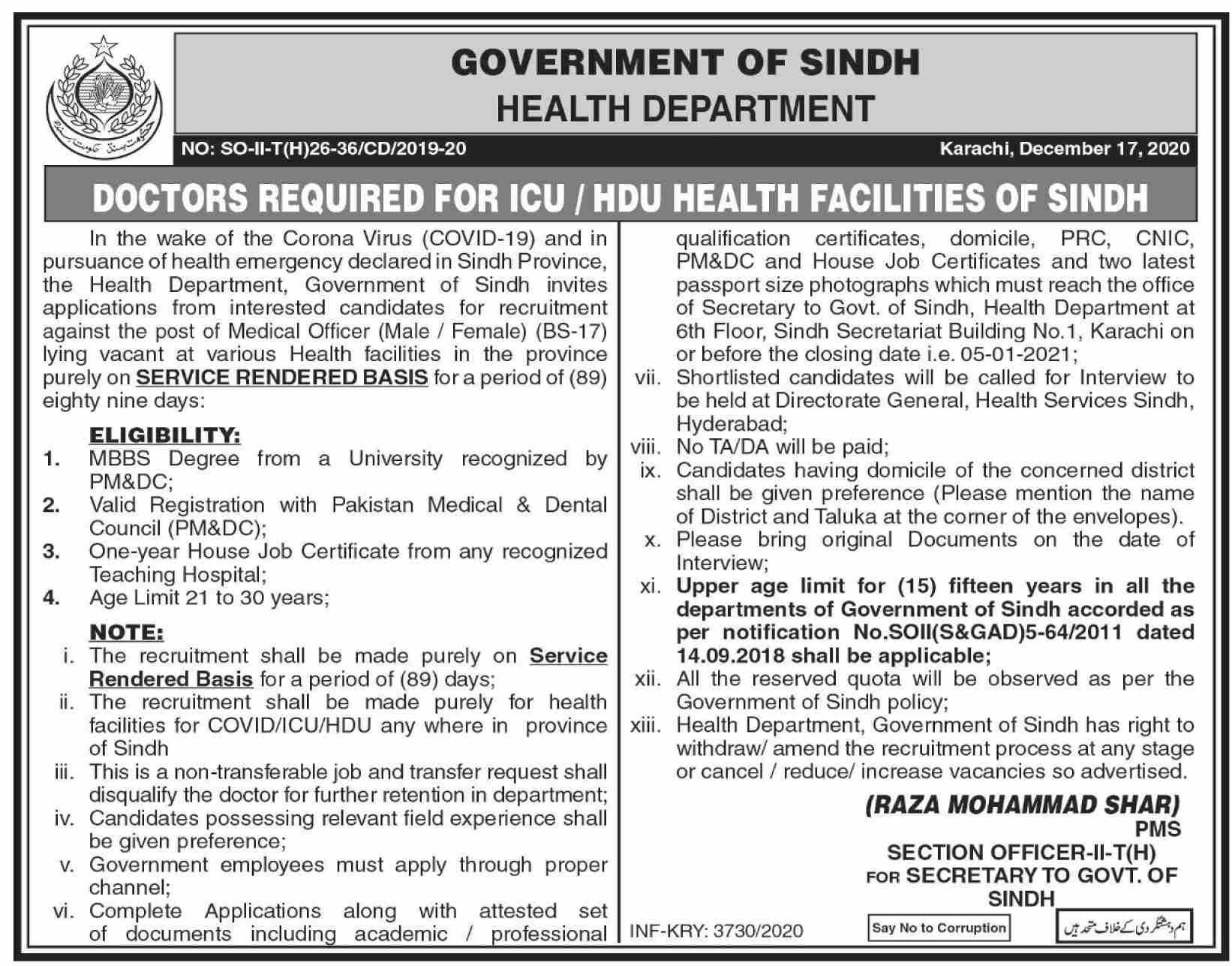 Health Department Sindh - Health Department Jobs - covid.gov.pk - Will County Health Department - Health Dep - Department of Health