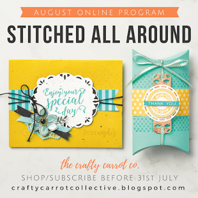 Crafty Carrot Collective Online Classes August 2018