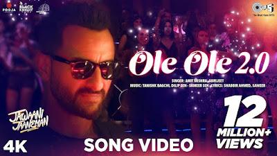 Ole Ole 2.0 Lyrics | Jawaani Jaaneman - Amit Mishra