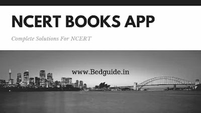 What is the best app for the NCERT?