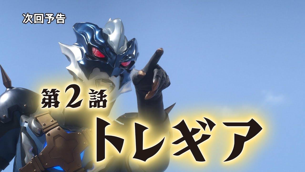 Ultraman taiga episode 2 sub indo