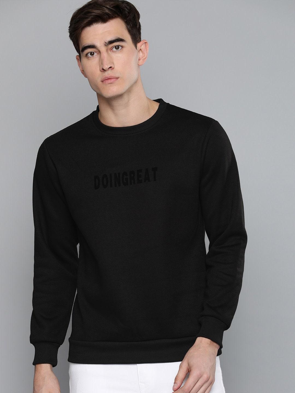 Plain Black Sweatshirt By Harvard