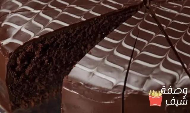 طريقة عمل كيك الشوكولاتة بالصوص chocolate cake بأقل / تكلفة حلويات سهلة التحضير