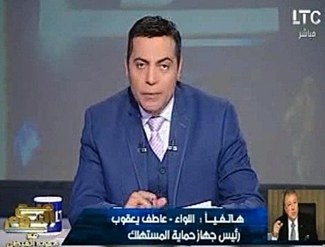 برنامج صح النوم حلقة الأربعاء 22-11-2017 مع محمد الغيطى