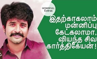 Sivakarthikeyan emotionally moved by this person's gesture | Sivakarthikeyan