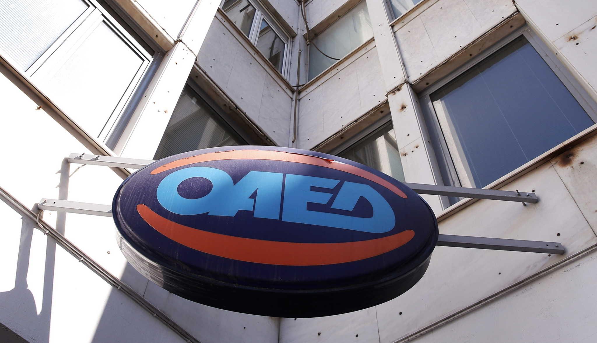 ΟΑΕΔ: Παράταση για τη ρύθμιση οφειλών δικαιούχων εργατικής κατοικίας
