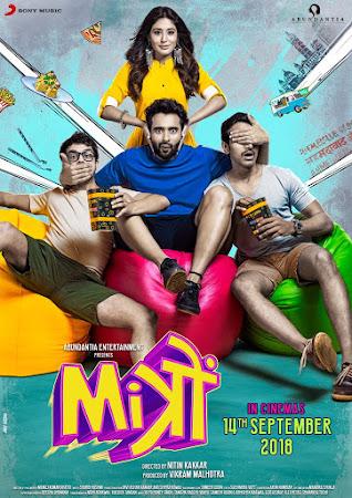 Mitron (2018) Movie Poster