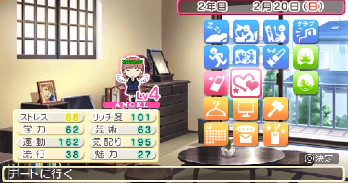 Pocketful Of Video Games Tokimeki Memorial Girl S Side 3rd Story