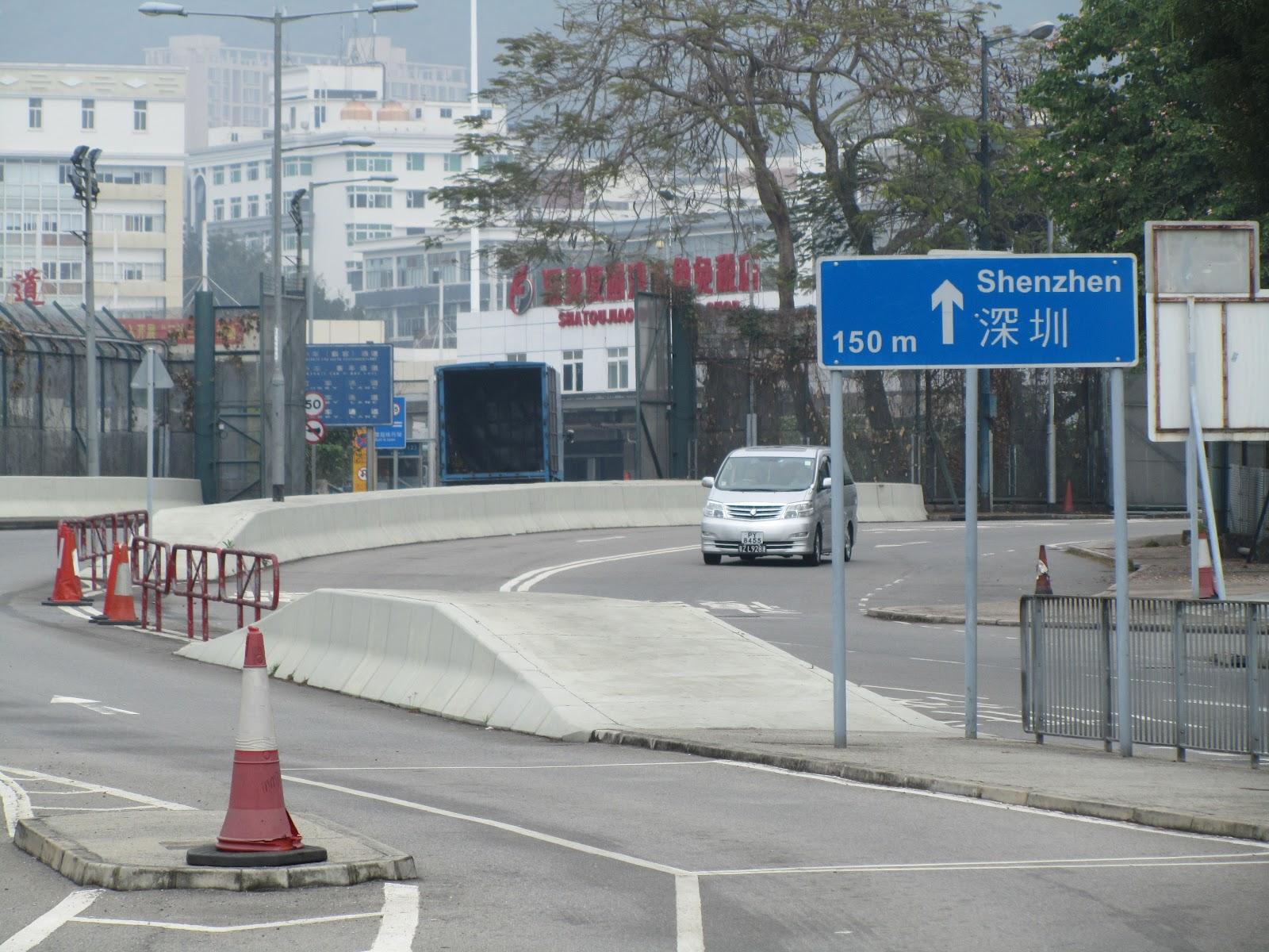 外國月亮: 深圳沙頭角半天遊