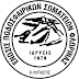 Ανακοίνωση σχετικά με τη Σχολή Προπονητών UEFA D από την ΕΠΟ και την ΕΠΣ Φλώρινας