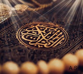 دكتورة هند عامر تكتب .. هل حقاً يشعرنا القرآن بالسكينة ؟