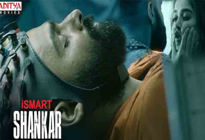 iSmart Shankar Movie Unknown & Interesting Facts In Hindi