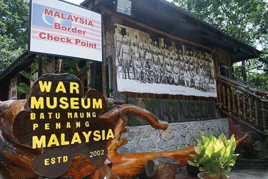 متحف بينانج الحربي