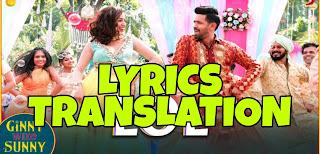 LOL Lyrics in English | With Translation | – Ginny Weds Sunny