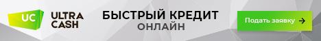 https://rdr.salesdoubler.com.ua/in/offer/1087?aid=68228