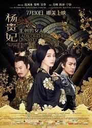 Vương Triều Của Mỹ Nhân Dương Quý Phi - Lady Of The Dynasty (2015) Thuyết Minh - Vietsub