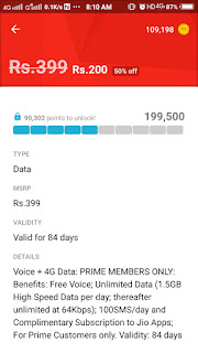 mcent browser proof of free recharge