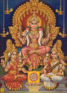 Sri Rajarajeshwari Ashtottara Shatanamavali  in Telugu