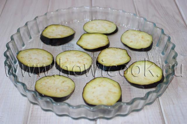 рецепт баклажанов с грибами и помидорами с пошаговыми фото