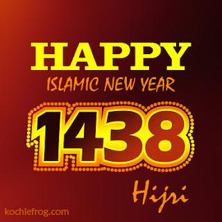 happy islamic new year 1438 hijri