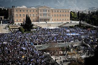 Η Ελλάδα ζει ιστορικές στιγμές! Η μεγαλύτερη συγκέντρωση Ελλήνων που έχει γίνει ποτέ!!!
