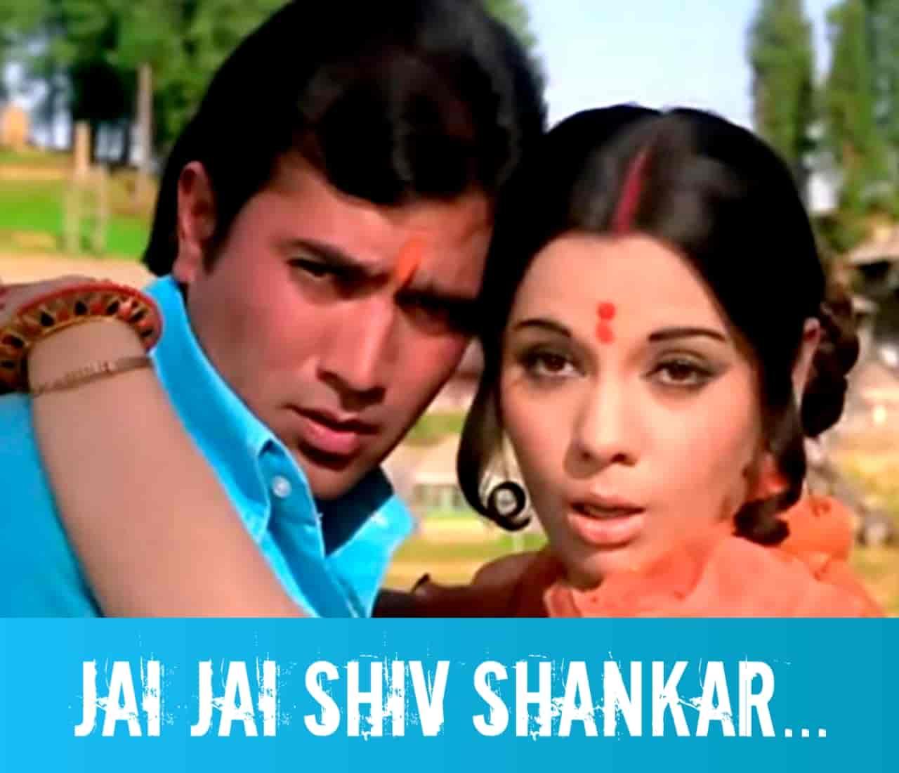 Jai Jai Shiv Shankar Hindi Song Lyrics, Sung By Kishor Kumar and Lata Mangeshkar.
