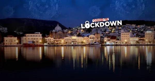 «Σφράγισαν» και την Λέσβο - Επέβαλαν σκληρό lockdown