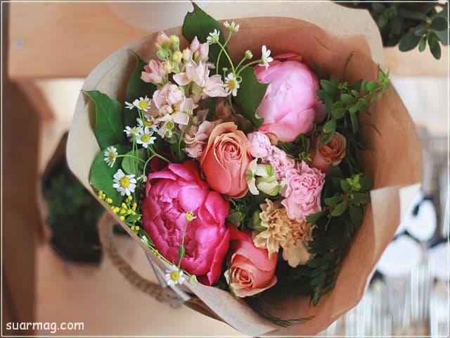 صور بوكيه ورد 19 | Flowers Bouquet photos 19