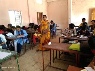 देवला बिहार विद्यालय में महिला दिवस मनाया गया