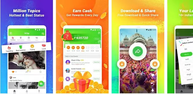 Vclip Refer and Earn Offer - Invite 2 friends and Earn Rs.50  Daily