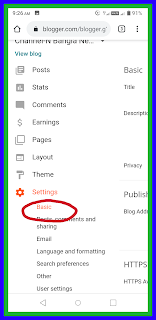 How to basic settings in blogger by Android Tutorial Bangla