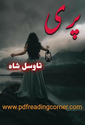 Pari season 2 of Nagon Ka Jora By Tawasul Shah - PDF Book