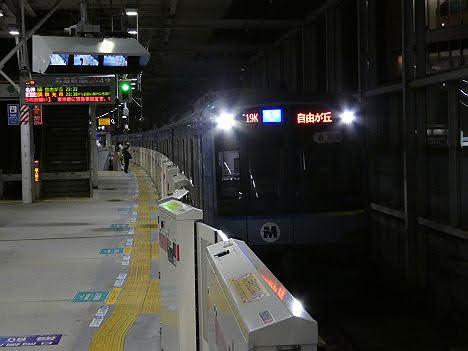 【ダイヤ改正で新設】Y500系の各停 自由が丘行き
