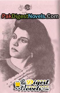 Asal Manzil Afsana By Aisha Rana