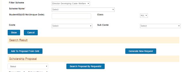 How to Registration Digital Gujarat Online Scholarship