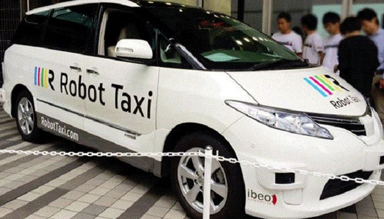 تاكسي روبوت