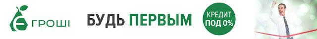 https://rdr.salesdoubler.com.ua/in/offer/1711?aid=68228