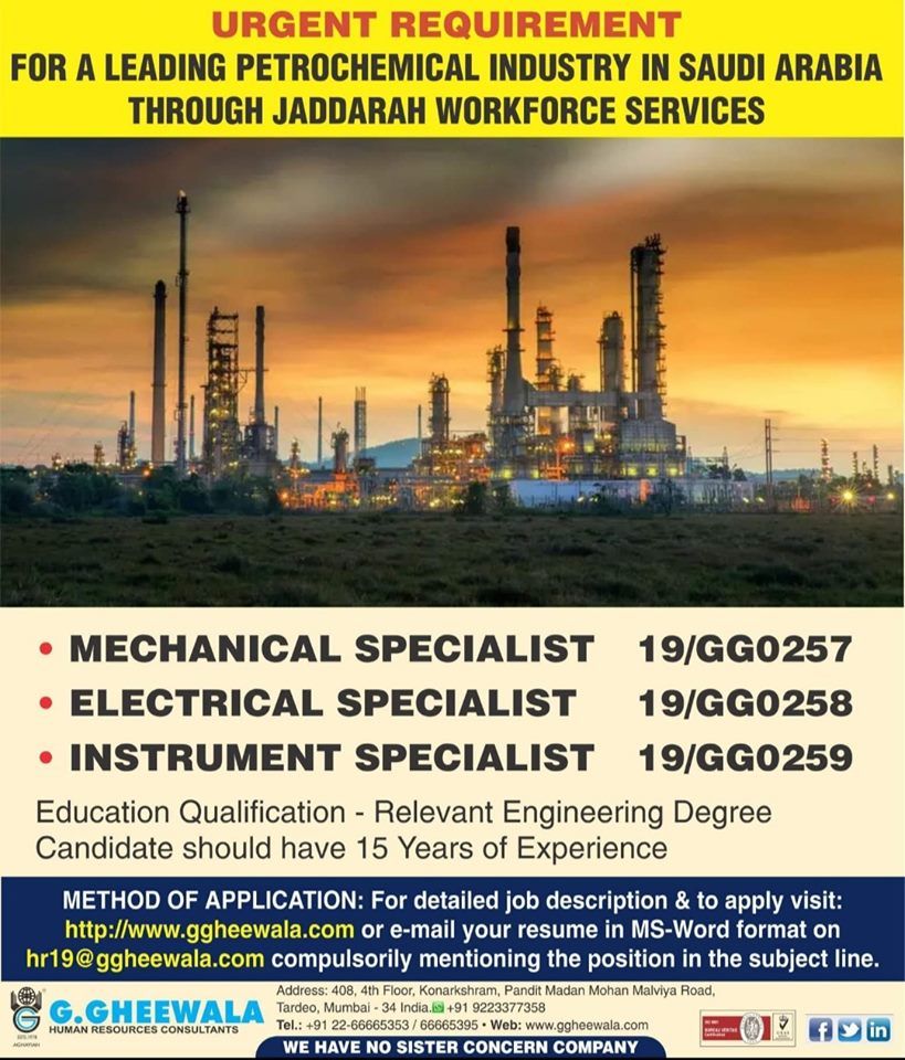 Job Posts – Page 84 – GCC JOBS FOR YOU