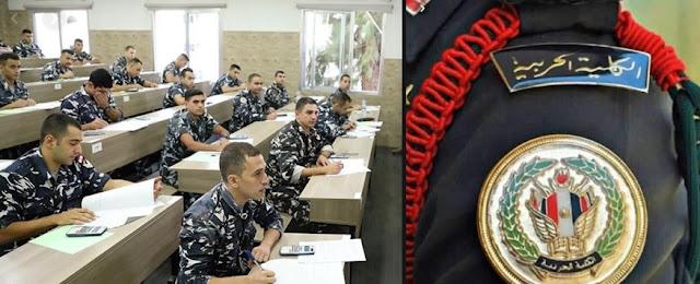 التقديم للكلية البحرية والحربية ضباط متخصصين للعام 2020-2019 الشروط والمواعيد والتفاصيل