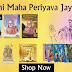Kanchi Maha periyava Jayanthi