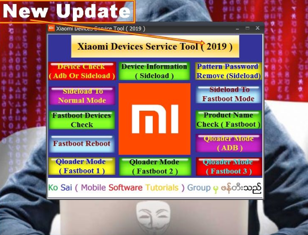 Download Xiaomi Devices Service Tool 2020 - Best Xiaomi Android Tool
