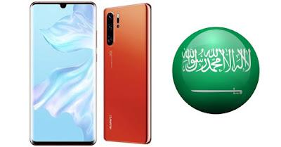 سعر هواوي بي 30 برو Huawei P30 Pro في السعودية سعر و مواصفات هواوي Huawei P30 Pro في السعودية سعر هاتف مواصفات جوال هواوي بي 30  برو Huawei P30 Pro في السعودية