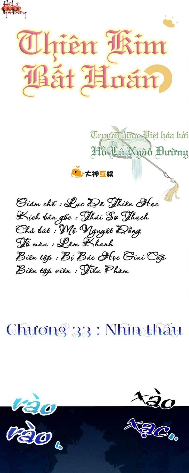 Thiên Kim Bất Hoán Chapter 33 - Trang 1