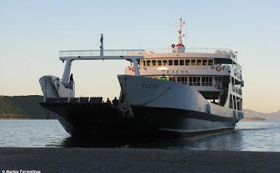 Μηχανική βλάβη του Ε/Γ-Ο/Γ πλοίου ''ΕΛΕΝΗ''
