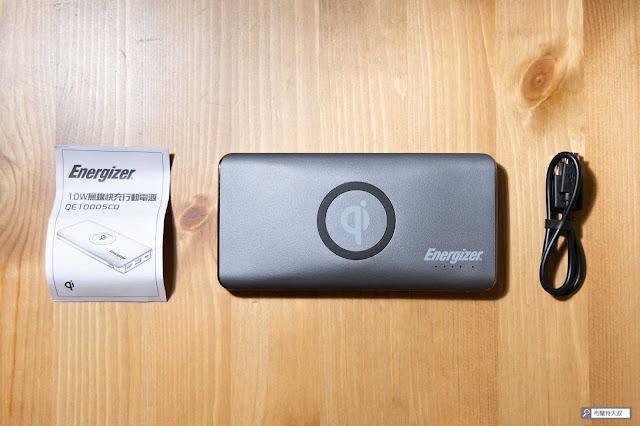 【開箱】無線多工首選,勁量 Energizer Qi 行動電源 - 內容物有行動電源、Micro USB 連接線、使用說明書
