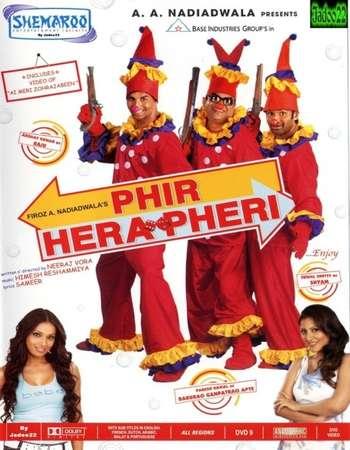 Phir Hera Pheri 2006 Full Hindi Movie Free Download