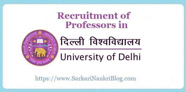 Recruitment of Professors in Delhi University