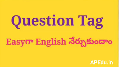 SIMPLE RULES TO LEARN QUESTION TAGS.