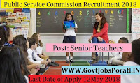 Rajasthan Public Service Commission Recruitment 2018-640 Senior Teachers